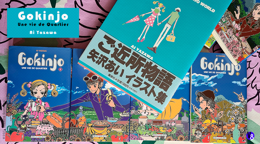 Ai Yazawa Gokinjo une vie de Quartier Critique shojo