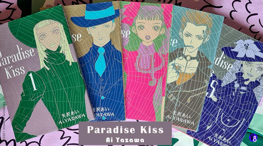 Critique Paradise Kiss Ai Yazawa