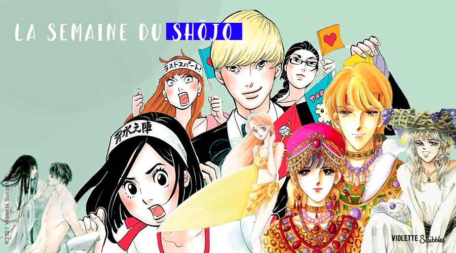 Club Shojo Envie de voyage et d'aventure dans les shojos