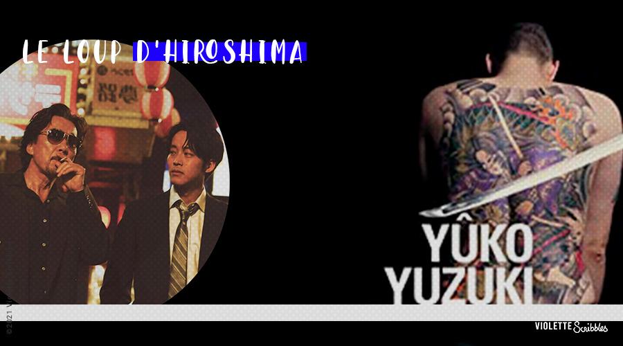 Le loup d'Hiroshima Yuko Yuzuki Avis roman